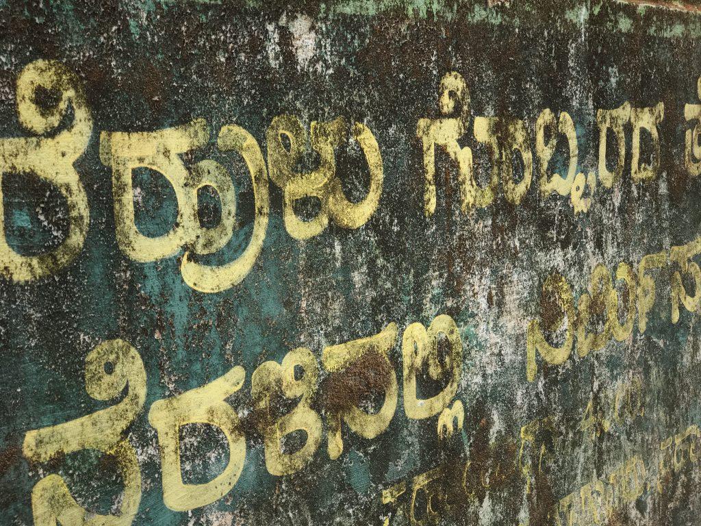 Madikeri, Karnataka, India